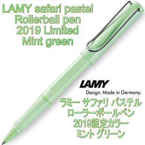 LAMY ラミー サファリ ローラーボール 2019年限定モデル パステル ミントグリーン (ドイツ直輸入 並行輸入品)|w-garage