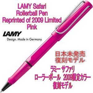 ラミー LAMY サファリ safari ローラーボール ピンク (ドイツ直輸入 並行輸入品)|w-garage