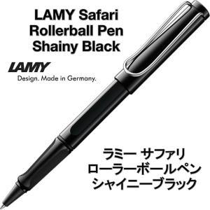 ラミー LAMY サファリ safari  ローラーボール シャイニーブラック w-garage
