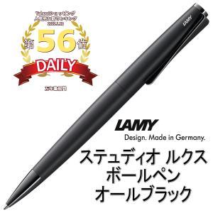 LAMY ラミー studio Lx ステュディオ ルクス ボールペン スペシャルエディション オールブラック w-garage
