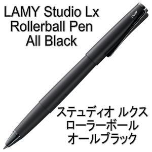 LAMY ラミー studio Lx ステュディオ ルクス ローラーボール スペシャルエディション オールブラック|w-garage