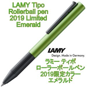 ラミー LAMY ティポ Tipo ローラーボール L339 2019年限定モデル エメラルド(ドイツ直輸入 並行輸入品)|w-garage
