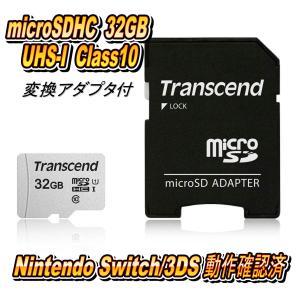 スマホやタブレット、ゲームなどに適した高速なマイクロSDHCカードです。  容量:32GB カードタ...
