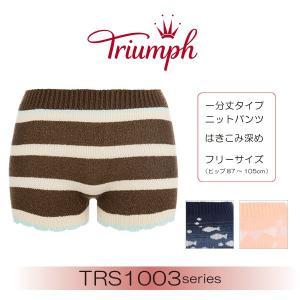 トリンプ ふわふわ毛糸のパンツ TRS1003シリーズ 1分...