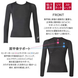 【B】ワコール CW-X 女性用 ジュウリュウ ラウンドネックロングスリーブシャツ(S・M・Lサイズ)JAY410 [m_b]|w-liberty-h|04