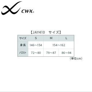 【B】ワコール CW-X 女性用 ジュウリュウ ラウンドネックロングスリーブシャツ(S・M・Lサイズ)JAY410 [m_b]|w-liberty-h|05
