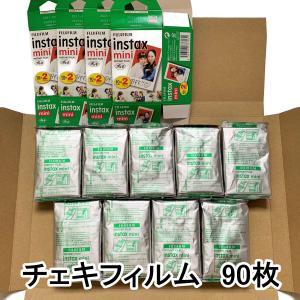 【ミニ 90枚セット】チェキフィルム FUJI FILM instax mini 送料無料 フジフィ...