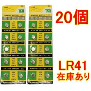 【在庫あり当日発送】LR41 10個 土日祝も発送 即納 使用期限 2024/12/31 アルカリボ...