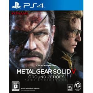 """■商品詳細 """"PS4専用ソフト""""メタルギアソリッドV グラウンド・ゼロズ 通常版  ・『メタルギア ..."""