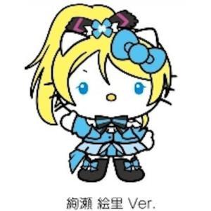 "lovelive! The School Idol Movie ~ HELLO KITTY ""stu..."