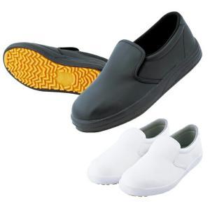 コックシューズ 作業靴 厨房用シューズ J-キッチン [951] 22.5〜27、28、29、30cm 抗菌防臭 おたふく手袋 お取寄せ|w-shokai