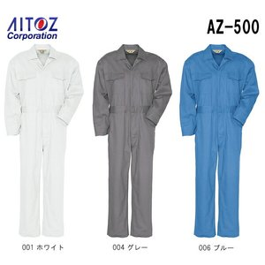 続服 つなぎ服 ツナギ服 ツナギ AZ-500 (3L) アイトス (AITOZ) オールシーズン お取寄せ|w-shokai