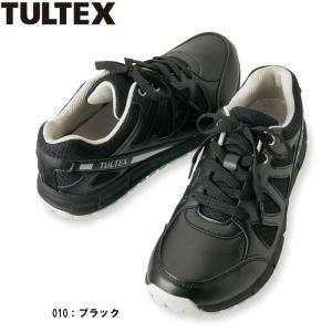 作業靴 ワーキングシューズ スニーカー(耐油・耐滑) AZ-51641 (22.0〜30.0cm) アイトス (AITOZ) お取寄せ|w-shokai