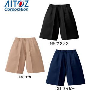 キュロット ボトムス ビジネスウェア 事務服 シャーリングキュロット AZ-7645 (SS〜LL) アイトス (AITOZ) お取寄せ|w-shokai