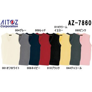 ユニフォーム 作業着 ベスト Vネックベスト(男女兼用) AZ-7860 (3L) セーター・ベスト アイトス (AITOZ) お取寄せ w-shokai