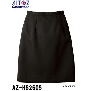 スカート ボトムス ビジネスウェア 事務服 シャーリングスカート AZ-HS2605 (S〜5L) ボトムス アイトス (AITOZ) お取寄せ w-shokai