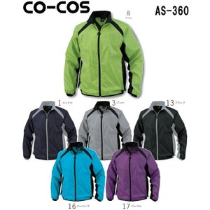 ユニフォーム 作業着 ウィンドブレーカー AS-360 (SS〜LL) AS-360シリーズ コーコス (CO-COS) お取寄せ|w-shokai