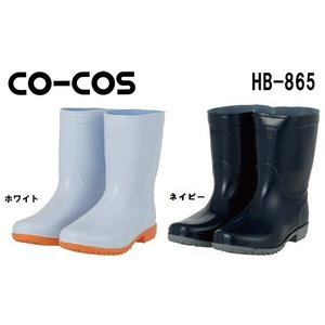 作業靴 ワーキングシューズ PVC長靴ショート HB-865 (22.5〜28.0cm) 長靴 コーコス (CO-COS) お取寄せ|w-shokai