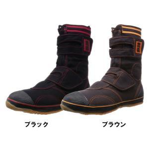 安全靴 作業靴 ワーキングシューズ ハイカットタイプ 鳶猿 喜多DK-440 サイズ:24.5〜27cm 喜多 お取寄せ|w-shokai