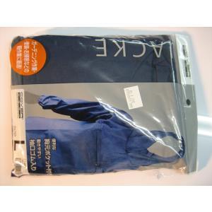 ヤッケ 雨具 レインウェア COVER 不織布ヤッケ 5着セット WORK920 サイズ:M〜3L 作業服・作業着・作業用品・ワーキンググッズ お取寄せ|w-shokai