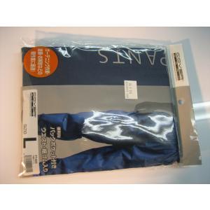 ヤッケ 雨具 レインウェア COVER 不織布ヤッケズボン 5着セット WORK925 M〜3L 作業服・作業着・作業用品・ワーキンググッズ お取寄せ|w-shokai