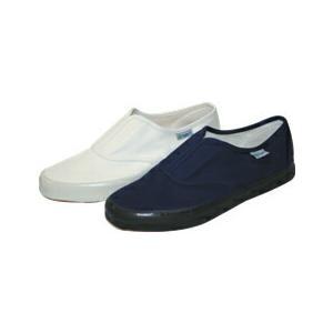 シューズ 作業靴 たびぐつ HyperV1000 24.5〜28cm 色:白・紺 日進ゴム お取寄せ|w-shokai