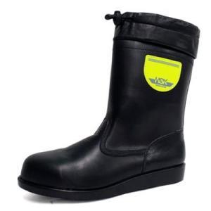 安全靴 作業靴 HSK208フード付き(23.0cm〜28.0cm) HSKシリーズ 道路舗装工事用 ノサックス(Nosacks) お取寄せ|w-shokai
