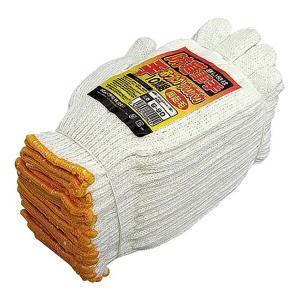おたふく手袋 防寒軍手10双組 10個セット G-90 サイズ:フリー 作業服・作業着・作業用品・防寒インナー・防寒グッズ・防寒手袋 お取寄せ|w-shokai