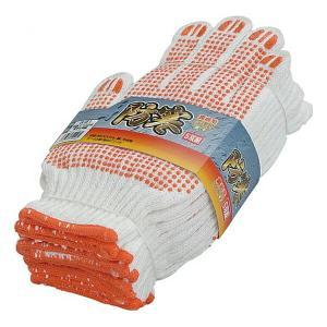 おたふく手袋 防寒スベリ止め軍手5双組 10個セット G-91 サイズ:フリー 作業服・作業着・作業用品・防寒グッズ・防寒手袋 お取寄せ|w-shokai