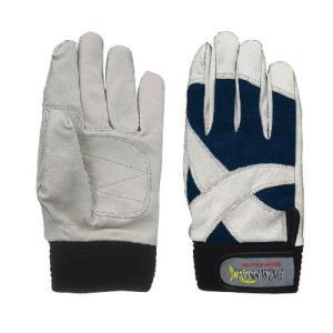 おたふく手袋 革手 クロスウイング インナーフリース 補強アテ革付 10個セット JW-822 作業服・作業用品・防寒グッズ・防寒手袋 お取寄せ|w-shokai