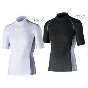 おたふく手袋 冷感・消臭 パワーストレッチ 半袖ハイネックシャツ 5着セット JW-624 接触冷感...