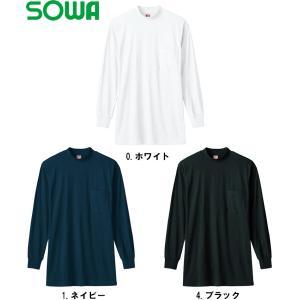 ユニフォーム 作業着 長袖ハイネックシャツ 0008(4L) 桑和(SOWA) お取寄せ|w-shokai