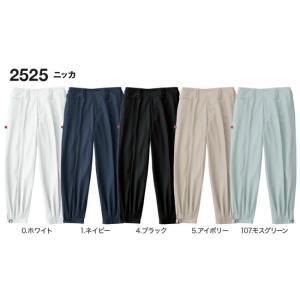 鳶服 とび服 トビ服 ニッカ 2525 (73cm〜88cm) 2525 Tadaima sanjo 桑和 取寄|w-shokai