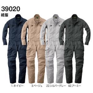 続服 つなぎ服 ツナギ服 続服 39020 (3L) 桑和(SOWA) 取寄|w-shokai