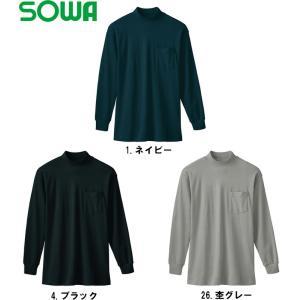 ユニフォーム 作業着 長袖ハイネックシャツ 50108(M〜3L) 桑和(SOWA) お取寄せ|w-shokai