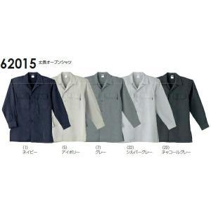 鳶服 とび服 トビ服 シャツ 丈長オープンシャツ 62015(M〜LL) 62010シリーズ 桑和(SOWA) お取寄せ|w-shokai