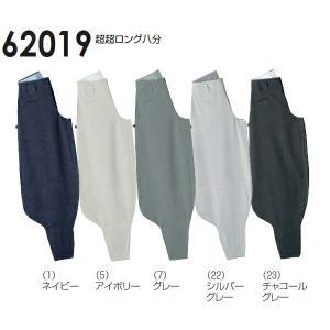 鳶服 とび服 トビ服 ズボン 超超ロング八分 62019(S〜LL) 62010シリーズ 桑和(SOWA) お取寄せ|w-shokai