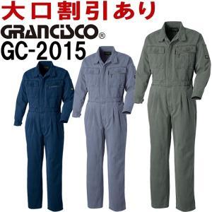 続服 つなぎ服 ツナギ服 ツナギ GC-2015 (3L) GC-2000シリーズ タカヤ商事 取寄|w-shokai