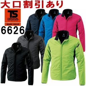 【2枚以上で送料無料】 TS DESIGN(藤和) 6626 (S〜LL) 防寒ジャケット 防風ストレッチ ライトウォームジャケット 反射 透湿 撥水 静電気 取寄|w-shokai