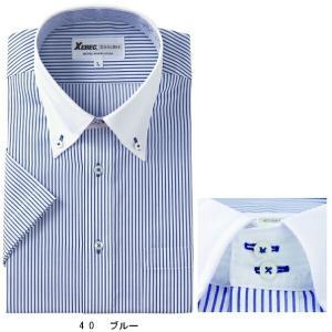 ビジネスウェア ワイシャツ 半袖クレリック 15054(S〜4L) ジーベック(XEBEC) お取寄せ|w-shokai