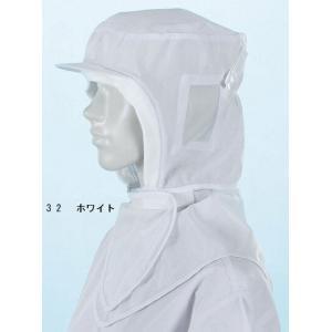 白衣 食品工場用 フード(ツバ・肩ケープ付) 25401(フリー) ジーベック(XEBEC) お取寄せ|w-shokai