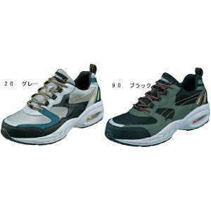 安全靴 作業靴 85109(23.0〜29.0cm) セーフティースニーカー ワーキングシューズ ジーベック(XEBEC) お取寄せ|w-shokai