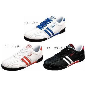 安全靴 作業靴 85116(23.0〜29.0cm) セーフティースニーカー ワーキングシューズ ジーベック(XEBEC) お取寄せ|w-shokai