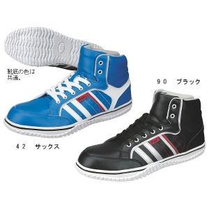 安全靴 作業靴 85126(23.0〜29.0cm) セーフティースニーカー ワーキングシューズ ジーベック(XEBEC) お取寄せ|w-shokai