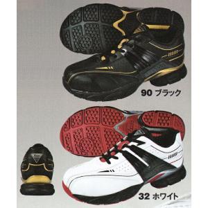 安全靴 作業靴 セーフティシューズ セフティシューズ 85131 (23.0〜29.0cm) ― ジーベック(XEBEC) お取寄せ|w-shokai