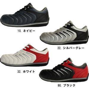 安全靴 作業靴 85188(23.0〜29.0cm) セーフティースニーカー ワーキングシューズ ジーベック(XEBEC) お取寄せ|w-shokai