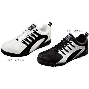 安全靴 作業靴 セフティシューズ 85402(22.0〜29.0cm) セーフティースニーカー ワーキングシューズ ジーベック(XEBEC) お取寄せ|w-shokai