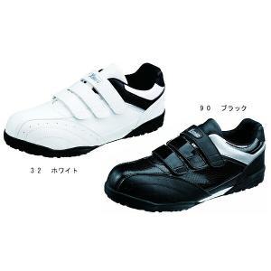 安全靴 作業靴 セフティシューズ 85404(22.0〜29.0cm) セーフティースニーカー ワーキングシューズ ジーベック(XEBEC) お取寄せ|w-shokai