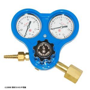 酸素調整器 関東式「S-3K」 阪口製作所|w-shop-wakaba