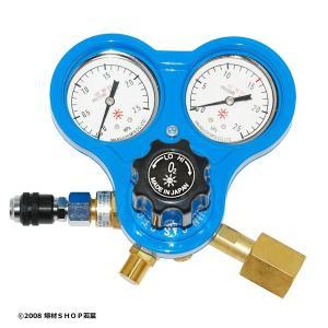 (カプラ付)酸素調整器 関東式 逆火防止器付「SG-3K-GV」 阪口製作所|w-shop-wakaba
